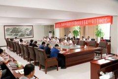 西华县人民政府与中科融建投资有限公司教育基础设施PPP项目签约