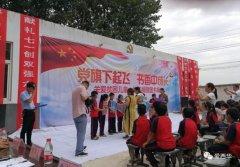 """西华县委组织部组织开展""""党旗下起飞书香中成长""""主题扶贫助学活动"""
