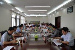 县委常委、常务副县长侯公涛主持召开县政府第二十八次常务会议