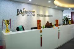 2017上海国际绿色厨房卫浴展览会 暨家健国际品牌推荐会在沪顺利召开