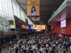 第十九届中国建博会(广州)今日盛大开幕