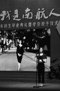 """""""中国第一校花""""陈都灵毕业了"""