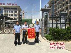一时贪念!郑州机场附近一村民偷走货站包裹 被判刑