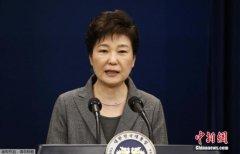 朴槿惠任命干政门独立检察官 称将亲自接受调查