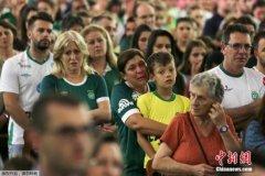 巴西球队领队之子登机前忘带护照 幸运躲过空难