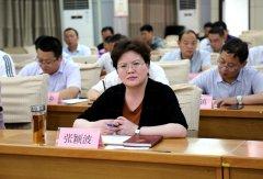 我县组织收听收看全省整治非法采砂专项行动电视电话会议