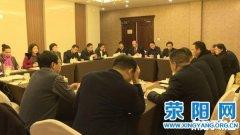 【聚焦两会】政协委员分组讨论政府、财政和计划三个工作报告