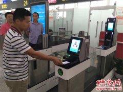 """便捷!今年全国千万级民航机场都要基本实现""""无纸化""""乘机"""