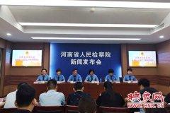 河南去年2558名未成年被害人得到法律援助 43名未成年犯罪嫌疑人考上大学