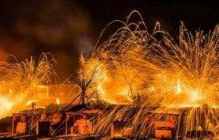元宵节 到巩义偃月古城让穿越千年的铁花雨见证你们的神圣爱情