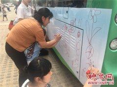 """""""小雨人""""与大家一起涂鸦 公交车上圆了绘画梦"""