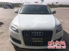 女子违约致奥迪车被抵押4次 法院干警远赴黑龙江异地执行