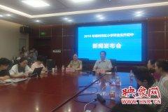 重磅!2018年郑州市区公办初中招生政策发布 不同人群报名方法不同