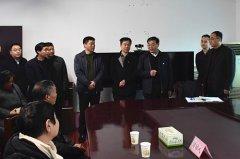 市委常委、纪委书记、监察委主任杨骁到郾城区督导调研纪检信访维稳工作