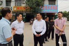 西华县县长田庆杰就环境污染防治工作现场办公