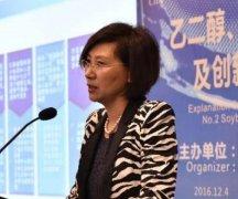 大商所:黄大豆2号政策扫除合约再造障碍