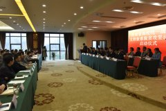 河南省高校统一战线支持新蔡脱贫攻坚活动启动
