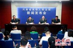 2017年河南省法院审结环境资源案件3974件 判处1506人
