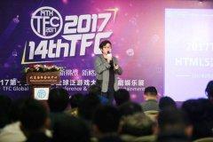 白鹭时代温向东:致力H5游戏发行  全面推动商业化进程