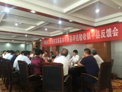 河南省义务教育发展基本均衡县评估验收镇平县反馈会议召开