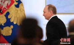 普京:俄不寻求敌人 准备与新届美国政府平等合作