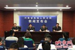 郑州一审行政公益诉讼案件将在三个基层法院集中管辖