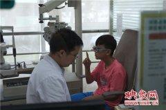 关注儿童青少年眼睛健康 全国爱眼日河南在行动