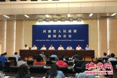 河南公布5月份生态补偿成绩单 支偿金额郑州最高