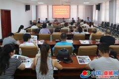 县摄影家协会召开第五届代表大会