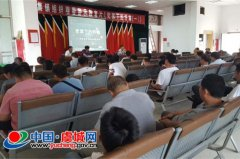杜集镇组织观看警示教育片