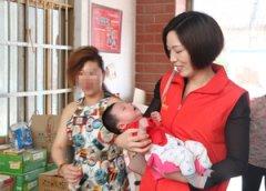 不孕5年,在周口博爱妇科医院快孕诊疗35天做妈妈