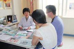 【郑州长江医院人流放心】输卵管性不孕患者 在郑州长江圆梦