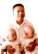 【郑州长江医院人流专业】输卵管梗阻3年未孕 长江治疗生龙凤
