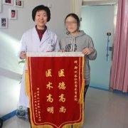 【郑州比较好做人流的】输卵管堵塞患者 在长江俩月获好孕