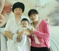 【点赞郑州长江医院人流好】输卵管堵塞导致家庭破碎 终于梦圆长江