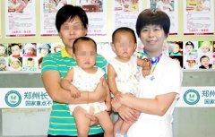 【靠谱郑州长江医院人流】输卵管堵塞导致不孕 长江成就了一对双胞胎