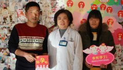 【郑州不错的人流医院长江】输卵管不孕苦闷多 妻子喜讯终开怀