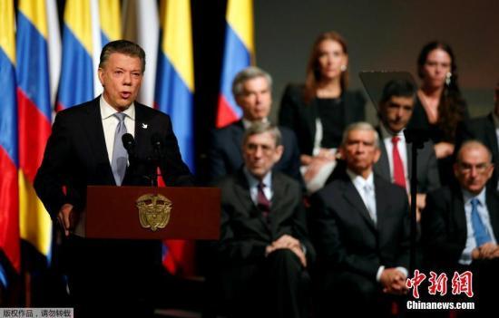 哥伦比亚总统桑托斯发表演讲。新和平协议的签署,结束了哥伦比亚长达半世纪的冲突。