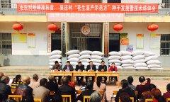 孟寨镇驻村第一书记无偿提供花生种情暖贫困户