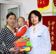 郑州长江医院不孕医院地址【报喜】反复流产 不孕女在长江寻回孕育希望