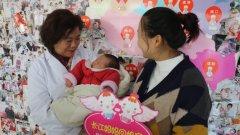 郑州长江医院人流医院【二胎路艰难胎停育两次,到长江一个月成功怀孕】