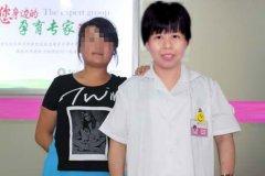 郑州不孕不育医院排名【名医汇聚铸就品牌】多囊卵巢致婚后三年不孕