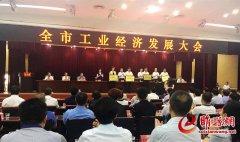 睢县工业税收增速持续领跑全市