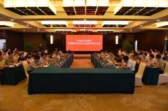 河南省义务教育发展基本均衡县评估验收项城汇报会召开
