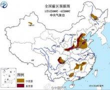 华北黄淮等地大范围霾天气将明显减弱
