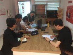 渤海路办事处 开展党的十九大学习笔记评比活动