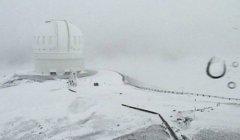罕见!夏威夷降大雪 冲浪胜地变高山滑雪场(组图)