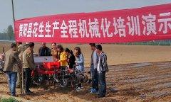 县农机局召开花生生产全程机械化演示培训会