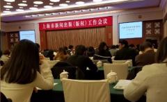 手游审批新转机 上海将开启申报服务平台