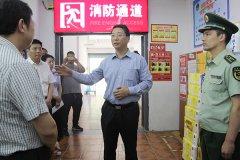 市长刘尚进到郾城区督导信访稳定、安全生产、环境保护、脱贫攻坚工作